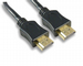 Long 15m HDMI Cable - 4k Resolution 3DTV Compatible